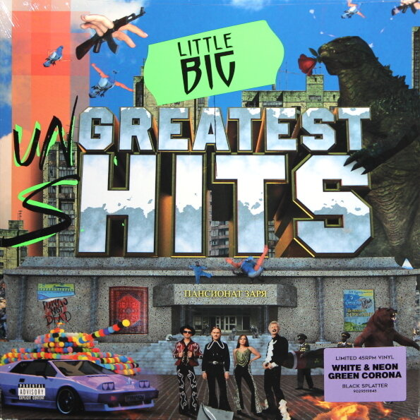 LITTLE BIG. Greatest Hits (2 Винил)
